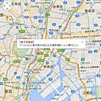 Tokyo Sales Office