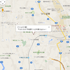 Tsukuba Factory