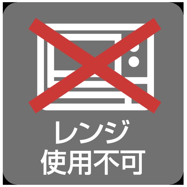 range_no
