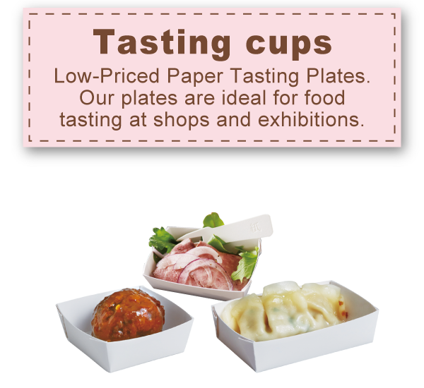 Tasting cups